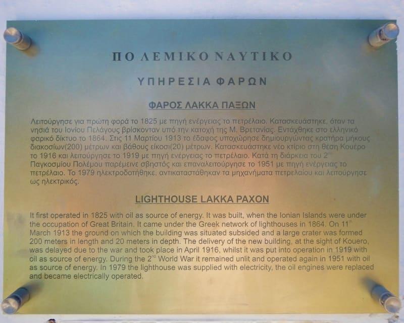 Lighthouse Lakka Paxon description